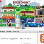 Скриншот с Сайта Олега