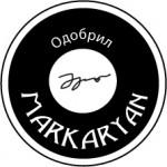 Одобрил Маркарян