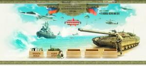 Военный фонд