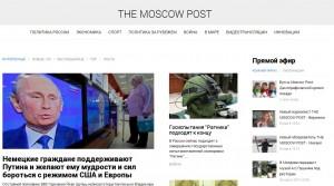 Moscow Post - онлайн журнал