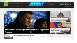 ТОП-3 Онлайн новости