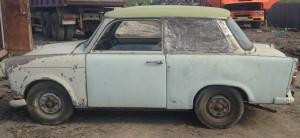 Купить trabant в Москве